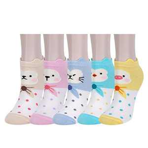 5 Pairs Women Girls Novelty Ankle Socks Cotton Cute Animal Stripe Flower Design (Multi-Dots Animals)