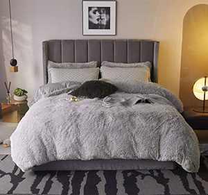 BEDCHOICE 3pc Fluffy Plush Shaggy Duvet Cover Queen Faux Fur Fluffy Comforter Bed Sets Ultra Soft Velvet Bedding Sets (1 Faux Fur Duvet Cover + 2 Pompoms Fringe Pillowcases Zipper Closure,Grey