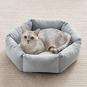 Western Home Small Cat Dog Beds for Indoor, Washable Round Kitten Puppy Pets Bed , Soft Plush Flannel Cat Cushions, 20 Inches