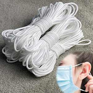 1/8 inch Elastic for Sewing TOOVREN 3MM Soft Round Elastic Cord for Mask 100 Yards Thin Elastic String for Face Mask Band Handmade DIY Craft White Shipped from USA