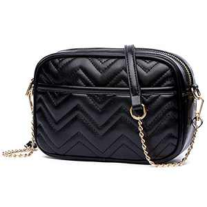 Quilted Crossbody Bags for Women, Small Crossbody Shoulder Purse,Cute Little Ladies Handbags with Chain Strap Leather