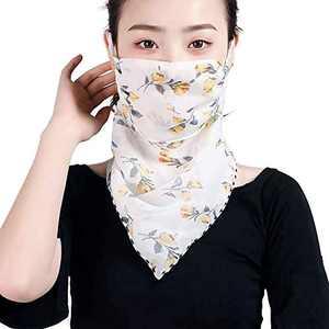 Women Fashionable Chiffon Neck Gaiter- Sun Protection Bandana Mask Outdoor Face Cover Gator Mask(Yellow)