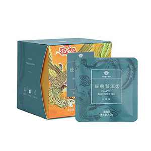 TAETEA Pu-erh Tea Sachets Pack 12 Tea Bags(Classic Raw Tea) 1.06oz