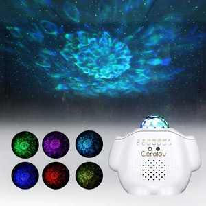 Star Projector Night Light, Coralov Galaxy Star Projector for Room, Starlight Projector with Bluetooth Music Speaker Remote Control for Baby Kids
