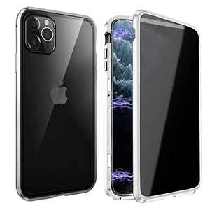 Anti Peeping Magnetic Case for iPhone 11 Pro Max, Privacy Magnetic Case with Clear Double Sided Tempered Glass [Magnet Absorption Metal Bumper Frame] Anti-spy Phone Case for iPhone 11 Pro Max, Silver