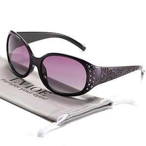 LVIOE Retro Oval Sunglasses for Fashionable Women, Vintage Sun Glasses with Polarized Lenses UV400 Protection (Purple Wrap Around Frame/Polarized Purple Lens)