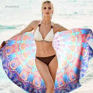 AtailorBird Microfibre Beach Towel Round 150cm, Portable Lightweight Sand-free Blanket Quick-dry Beach Throw with Elastic Loop For Summer Travel, Swimming, Camping, Picnic, Hiking, Holiday