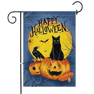 pinata Halloween Garden Flag 12 X 18 Inch Double Sided Pumpkin Black Cat Halloween Yard Decor Burlap Seasonal Flag Small, Spooky Crow Raven Cute Fall Flag Happy Halloween Sign Banner for Outdoor