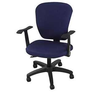 SearchI Computer Office Chair Covers, Universal Prefect Pure Color Fit Desk Rotating Chair Slipcover, Stretch Spandex Armchair Covers for Dining Room, Living Room and Office(Navy)
