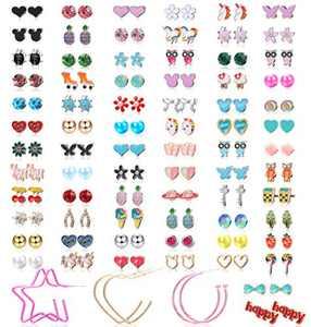 Besteel 80 Pairs Assorted Multiple Stud Earrings for Women Men Cute Flower Pearl Ball Butterfly Earring Studs Big Hoop Dangling Funtopia Earrings Set