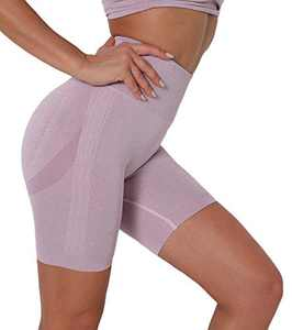 Twinkie Molly Seamless Smile Couture Workout Yoga Running Gym Leggings/Shorts/Tights Sweat-Wicking Butt Push up high Waisted (Lilac, M