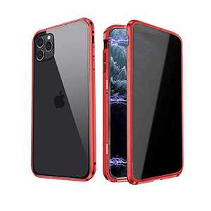 Anti Peeping Magnetic Case for iPhone 11 Pro Max, Privacy Magnetic Case with Clear Double Sided Tempered Glass [Magnet Absorption Metal Bumper Frame] Anti-spy Phone Case for iPhone 11 Pro Max, Red