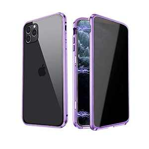 Anti Peeping Magnetic Case for iPhone 11 Pro, Privacy Magnetic Case with Clear Double Sided Tempered Glass [Magnet Absorption Metal Bumper Frame] Anti-spy Phone Case for iPhone 11 Pro, Purple
