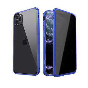 Anti Peeping Magnetic Case for iPhone 11 Pro Max, Privacy Magnetic Case with Clear Double Sided Tempered Glass [Magnet Absorption Metal Bumper Frame] Anti-spy Phone Case for iPhone 11 Pro Max, Blue