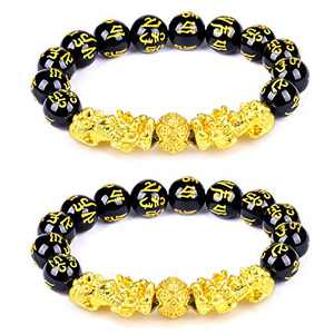 SIBOSUN 2 Pcs Pi Xiu Bracelet Feng Shui Black Obsidian Pixiu Wealth Bracelet for Women Men Adjustable Elastic Hand Carves Bracelets Mantra Mens Womens