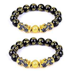 SIBOSUN 2Pcs Pi Xiu Bracelet Feng Shui Black Obsidian Pi Yao Lucky Wealthy Bracelet for Women Men Adjustable Elastic Hand Carves Bracelets Mantra