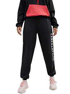 DIDK Women's Casual High Waist Knee Cut Out Solid Cropped Sports Sweatpants Black Letter M