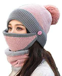 Women Winter Warm Knit Beanie Hat Skully Caps with Pompom Hat Scarf Mask Set Pink