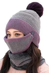 Women Winter Warm Knit Beanie Hat Skully Caps with Pompom Hat Scarf Mask Set Purple
