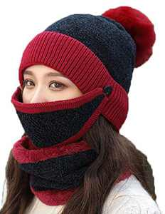 Women Winter Warm Knit Beanie Hat Skully Caps with Pompom Hat Scarf Mask Set Red
