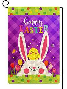 MENORCA Happy Easter Day 12x18 Inch Double-Side Garden Flags Religious Sets Burlap Flaxon Polyester for Outside Home Lawn Decorations.