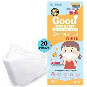 (20 Count) Good Manner 4 Layers Protective KIDS KF94 Certified Face Safety Mask (White), For Children, Individually Packaged, Made in South Korea