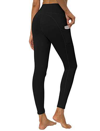 JJUQ Women's High Waist Yoga Pants Workout Tummy Control Stretch Running Leggings with Pockets Black-M