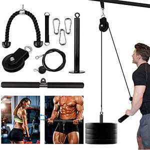 TUAHOO Fitness LAT and Lift Pulley System Gym Pulley Cable Machine for Arm Strength Training Triceps Pull Down, Biceps Curl, Back, Forearm Workout Exercise Home Gym Equipment