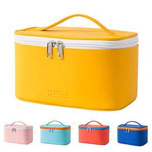 Makeup Bag Portable Travel Cosmetic Bag for Women,Beauty Zipper Makeup Organizer Bag with Inner Pouch PU Leather Washable Waterproof (Yellow)