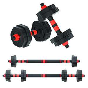 Adjustable Dumbbells Barbell Set, 33/55LB Free Weights Fitness Barbell Set, Dumbbell Combination Weightlifting 3 in 1 Fitness Equipment with Connecting Rod for Gym Home Office (33LB Black)