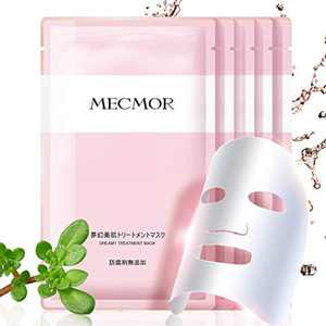 MECMOR Soothing Facial Treatment Mask Vitamin C Hyaluronic Acid for Fade Dark Spot Acne Dullness, Hydrating, Moisturizing, Antiaging Sheet Mask for Acne Prone Oily Dry Skin, Cruelty Free,5 Pack