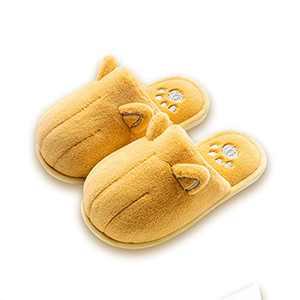 KUBUA Kids Winter Warm Slippers Boys Girls Indoor Bedroom Shoes Yellow