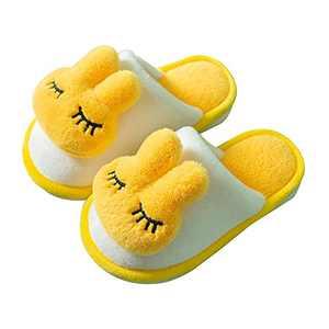 KUBUA Girls Boys Winter Warm Indoor Bedroom Shoes Kids Slippers Yellow
