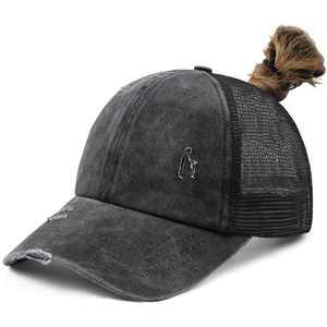 Trucker Hats for Women Criss Cross Ponytail Hat Sombreros para Mujer High Ponytail Baseball Cap Beanies Gorras De Mujer