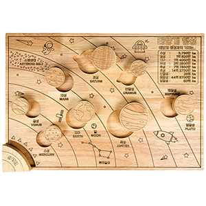 BLUE GINKGO Solar System Model Board (Korean) - Wooden Science STEM Montessori Toys for Kids 3-8 with Removable Planets - Outer Space Themed Educational Puzzle Game Toy Gift (16 x 11 Inches)